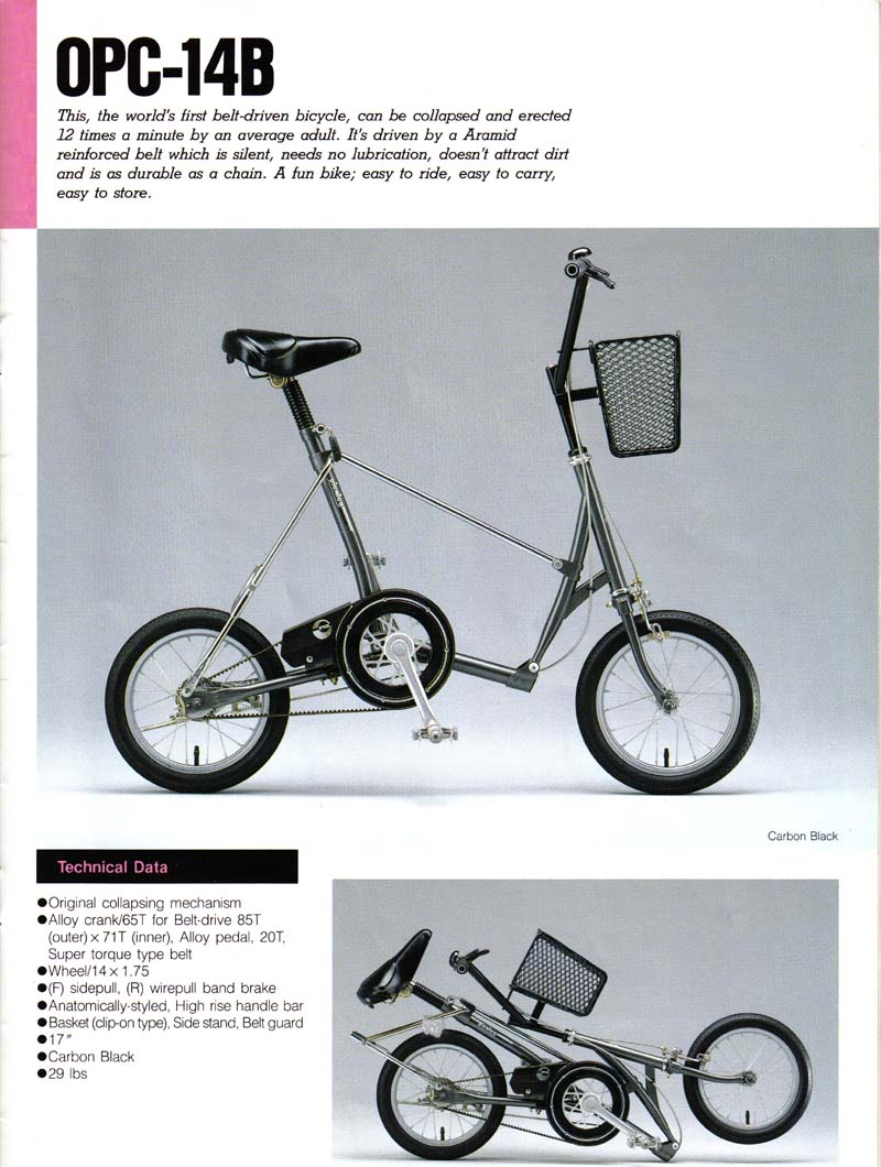 Strida Forum View Topic The World S First Belt Driven
